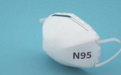 N95、KN95、FFP2、KF94 这些口罩的差别