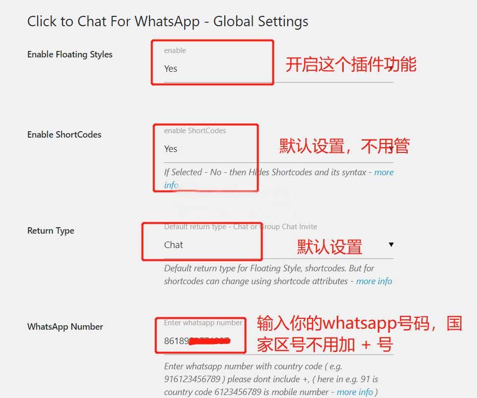 给WordPress外贸网站添加WhatsApp聊天工具