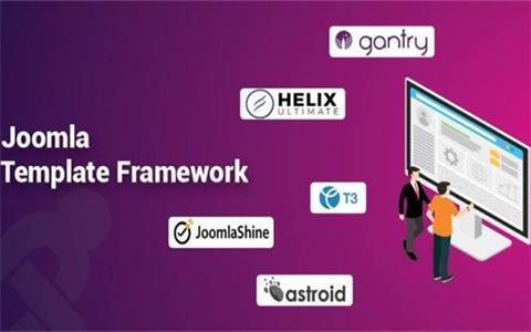 5款优秀的Joomla模板框架